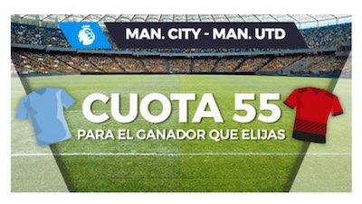 Megacuota 55 doble en apuestas al ganador del Manchester City vs Manchester United
